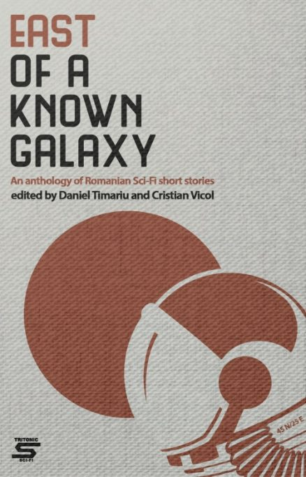 East of a known galaxy - coperta 1 mic